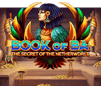 Book of Ba: Secret of the Netherworld