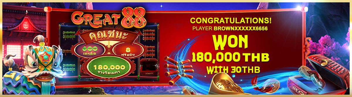 great88 big jackpot
