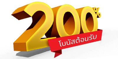 TH-WELCOME200-THUMBNAIL