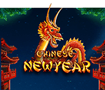 Chinese New Year EP