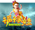 7 Brothers Mobile